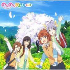Non Non Biyori Days | TV Anime Non Non Biyori Opening / Ending Theme CD