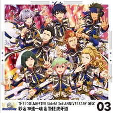 The Idolm@ster: SideM 3rd Anniversary Disc 03