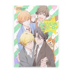 TV Anime Hitorijime My Hero Official Prelude Book