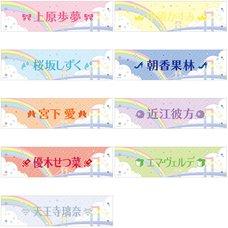 Love Live! Nijigasaki High School Idol Club 2nd Live! Embroidered Armband Collection