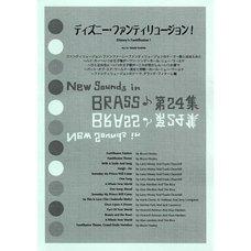 Ensemble Disney Fantillusion! New Sounds in Brass Vol. 24