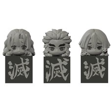 Demon Slayer: Kimetsu no Yaiba: Hikkake Figure Hashira Vol. 1