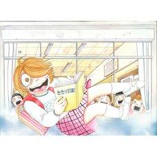 Kanako Inuki Fushigi no Tatari-chan Diary Reproduction Art Print