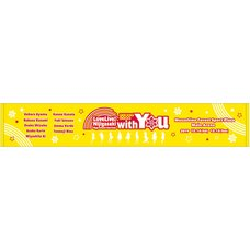 Love Live! Nijigasaki High School Idol Club First Live: With You Muffler Towel