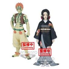 Demon Slayer: Kimetsu no Yaiba Figure Demon Series Vol. 5