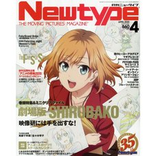 Monthly Newtype April 2020