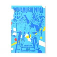 Yowamushi Pedal: Grande Road Animation Material Design Vol. 2 - Hakugaku/Kyofushi