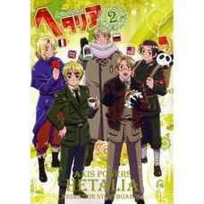 Hetalia: Axis Powers Anime Storyboard Collection Vol. 2