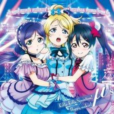 Kira-Kira Sensation!/Happy Maker!   TV Anime Love Live! Season 2 Insert Songs