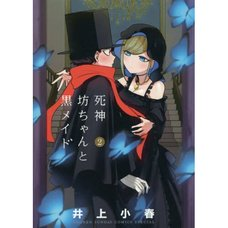 The Duke of Death and His Maid Vol. 2