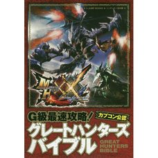 Monster Hunter XX Fastest G-Rank Strategy Guide: Great Hunters' Bible