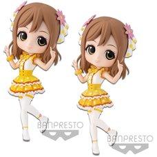 Q Posket Love Live! Sunshine!! Hanamaru Kunikida