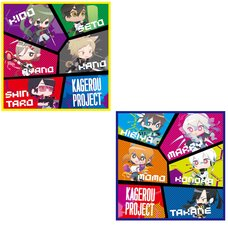 Kagerou Project Game Avatar Ver. Hand Towel Collection