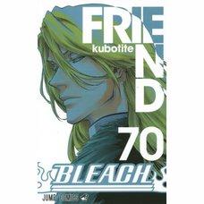 Bleach Vol. 70 (Japanese)