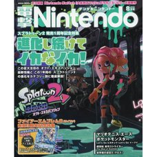 Dengeki Nintendo August 2018