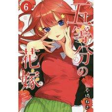 5 Toubun no Hanayome Vol. 6