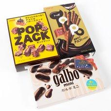 Chocolate Set (Small)