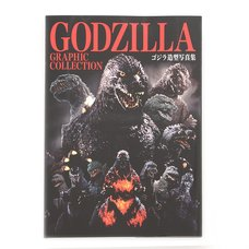 Godzilla Graphic Collection