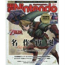 Dengeki Nintendo May 2016