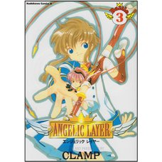 Angelic Layer Vol. 3