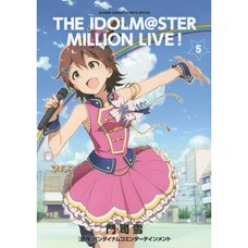The Idolm@ster Million Live! Vol. 5