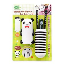 Merry Panda Bento Trio Set