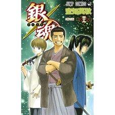 Gintama Vol. 59