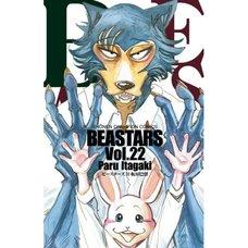 Beastars Vol. 22