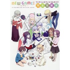 New Game! TV Anime Official Guide: Complete Guidebook