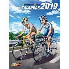 Yowamushi Pedal 2019 Calendar