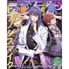 Animedia May 2019