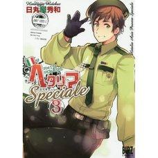 Hetalia: Axis Powers Speciale Vol. 3