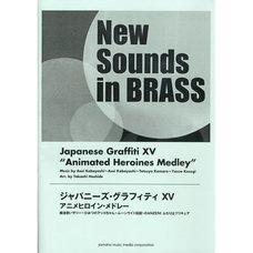 New Sounds in Brass Japanese Graffiti XV: Anime Heroine Medley