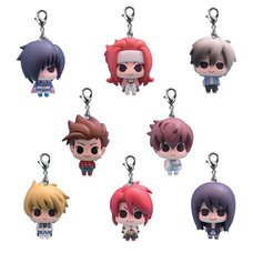 Chara Fortune Tales Series Keychain Set