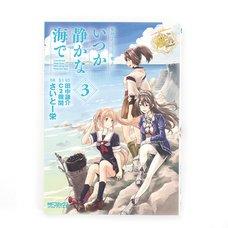 Kantai Collection -KanColle- Itsuka Shizuka na Umi de Vol. 3