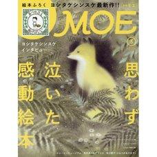 Moe March 2020