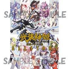 Busou Shinki Allstars Original Illustrations