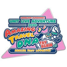 Love Live! Sunshine!! Unit Live Adventure 2020 AZALEA First Love Live! ~Amazing Travel DNA~ Try Again Pin