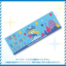 THE IDOLM@STER CINDERELLA GIRLS 6th LIVE MERRY-GO-ROUNDOME!!! Official Towel (MetLife Dome Ver.)