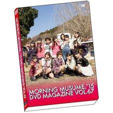 Morning Musume。'15 DVD Magazines