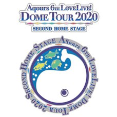 Aqours 6th LOVELIVE! Dome Tour 2020 Memorial Pin Set ~SECOND HOME STAGE~