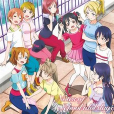 Notes of School Idol Days (2-CD Set) | TV Anime Love Live! Original Soundtrack