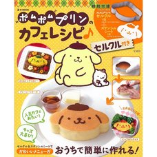 Pompompurin's Cafe Recipe Book w/ Cutter