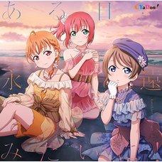 Love Live! Sunshine!! CYaRon! 1st Full Album