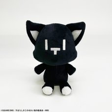The World Ends with You the Animation Mr. Mew Plush