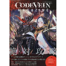 Dengeki Maoh Special Issue Code Vein Magazine November 2019