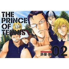 The Prince of Tennis Complete Edition Season 3-02