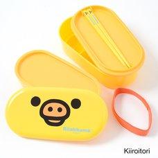 Kiiroitori 2-Tier Bento Box