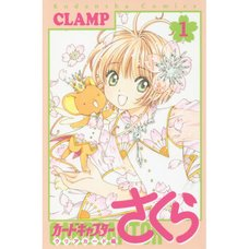 Cardcaptor Sakura: Clear Card Vol. 1