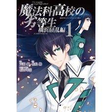 The Irregular at Magic High School: Yokohama Disturbance Arc Vol. 1